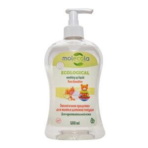 """Средство для мытья детской посуды Molecola """"Pure Sensitive"""", 500 мл"""