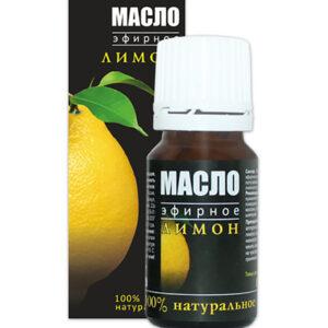 """Эфирное масло Лимон """"AVEO"""", 10 мл"""