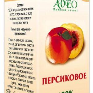 """Косметическое масло персиковое """"AVEO"""", 25 мл"""
