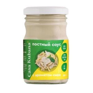 """Соус постный """"Casa Kubana"""" Сырный, 180 гр"""